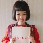 スカーレットネタバレ朝ドラ全話-モデルと最終話/最終回あらすじ-神山清子の詳細!