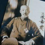 エール モデル鉄男の作詞家野村俊夫の生涯!ガキ大将『福島三羽カラス』