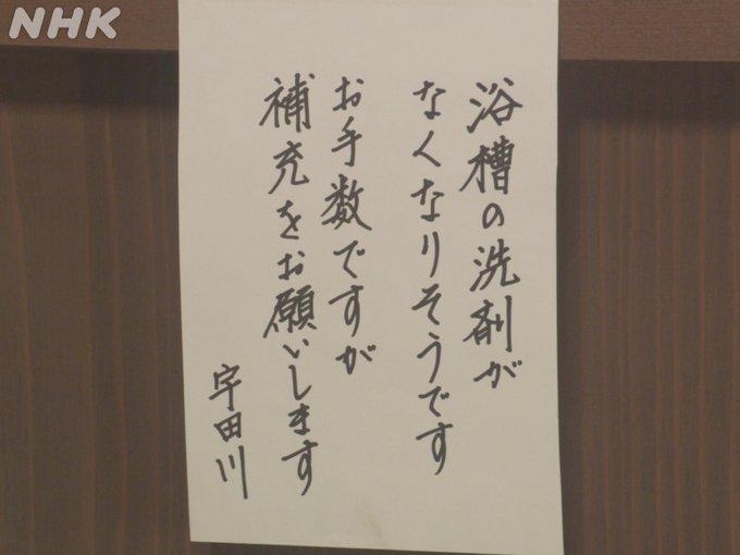 おかえりモネ 宇田川 ネタバレ